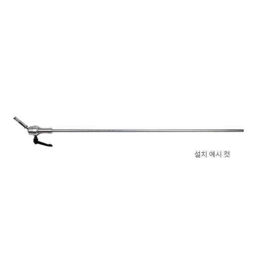 KUPO, 쿠포, KCP-246, SUPER GRIP ARM